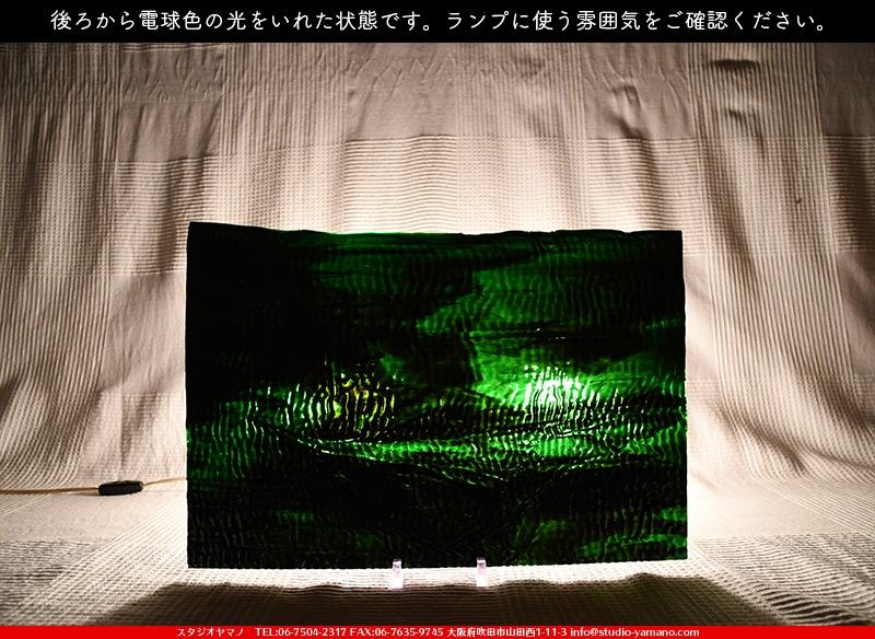 スタジオヤマノ, studioyamano, やりたいことをする, 作りたいものを作る, 使いたいもので作る, 大阪, 吹田, 北摂, 通販, ショップ, 店頭販売, 教室, ワークショップ, 出張教室, 出張ワークショップ, ステンドグラス, サンドブラスト, フュージング, 材料, ガラス, glass, ウルボロス, Uroboros Glass, ヤカゲニー, Youghiogheny Glass, オセアナ, Oceana,